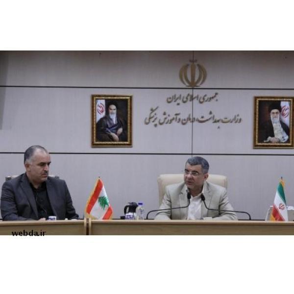 گسترش همکاری های ایران و لبنان در حوزه دارویی و تجهیزات پزشکی