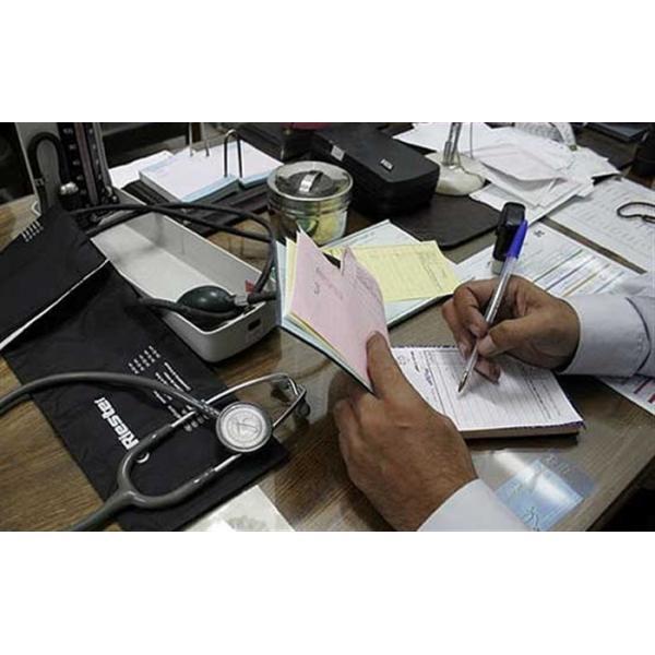 پاسخ نظام پزشکی به دادستانی درباره الزام پزشکان برای استفاده از دستگاه کارتخوان