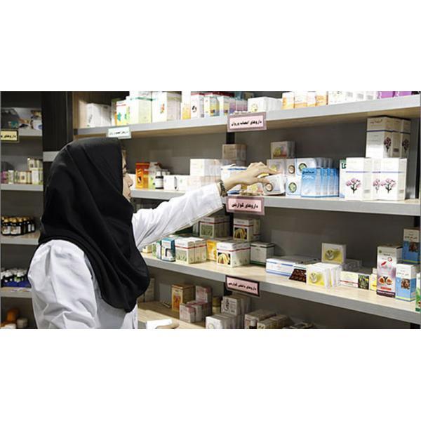 تعرفه خدمات سرپایی دارویی در داروخانههای دولتی و خصوصی ابلاغ شد