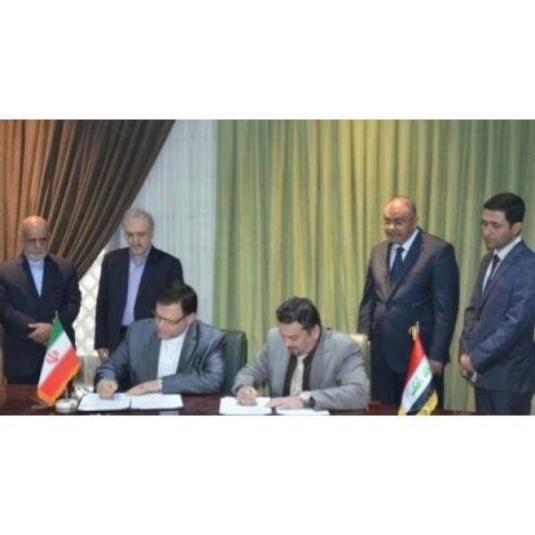 امضای یادداشت تفاهم همکاری در حوزه علوم پزشکی بین ایران و عراق